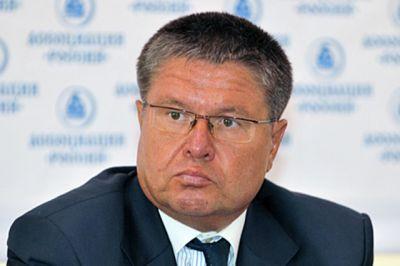 Турция просит снять запрет на поставки своей продукции в Россию