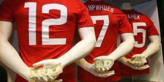 Ужесточить наказание за коррупцию в спорте призван новый закон, подписанный президентом