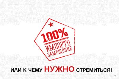 агентство Moody's спрогнозировало, что российская экономика в следующем полугодии будет постепенно выходить из состояния рецессии