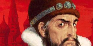 Противоречия личности Ивана Грозного раскрывают раритеты Президентской библиотеки
