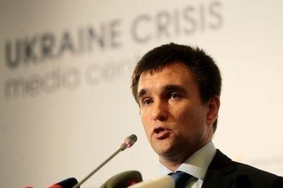 Украина не дает «добро» на кандидатуру нового посла РФ