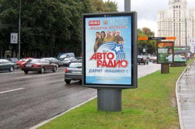 Новые стандарты по размещению наружной рекламы тревожат руководителей крупных городов