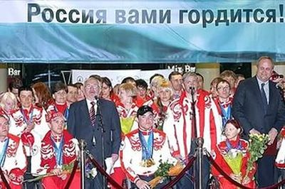 Президент Путин объявил опроведении в Российской Федерации особых состязаний для паралимпийцев