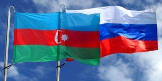 В планах Москвы и Баку дальнейшее сотрудничество во всех сферах экономики