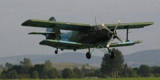 Найдены обломки не выходившего на связь Ан-2, спасатели десантируются на место падения
