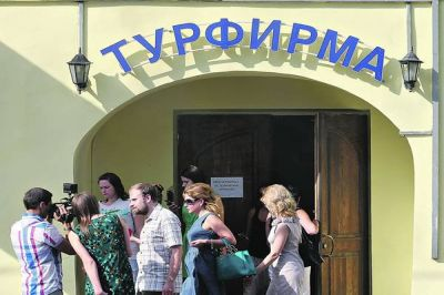 Правительство обязало туроператоров создавать фонды для компенсации ущерба, понесенного туристами