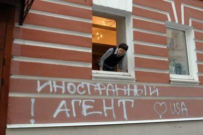 """""""Левада-Центр"""" не согласно с решением Министерства юстиции о включении центра в перечень организаций, имеющих статус иностранного агентства"""