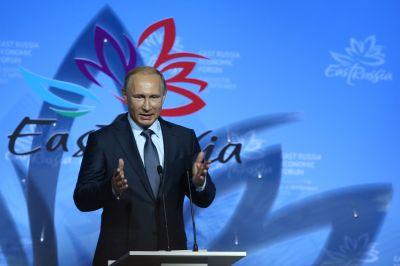 Президент РФ заявил, что собирается превратить Дальний Восток в развитой культурный, экономический и социальный центр всей страны