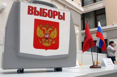 Для голосования навыборах в Государственную думу открыты участки в145 государствах мира