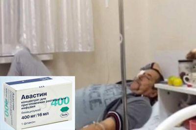 В РФ приостановлена реализация серии препарата «Авастин»