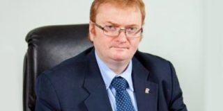 Депутат Виталий Милонов призывает не оплачивать должность защитника сексуальных меньшинств в ООН