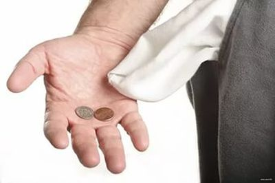 Правительство решило пересмотреть суммы выплат налогов разными категориями граждан