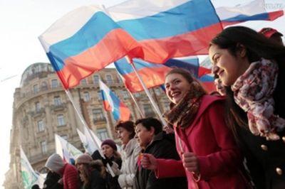 Владимир Путин поздравил россиян с Днем народного единства