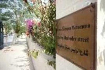 Имена лидеров России увековечат в Палестине