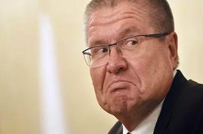 Улюкаев не показал себя высоким профессионалом в экономической сфере