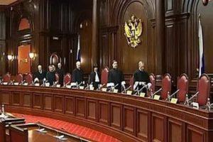 Конституционный суд РФ разъяснил Пенсионному фонду, с какой части дохода можно брать страховой взнос