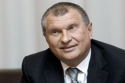 """В бюджет страны поступили деньги от продажи акций """"Роснефти"""""""