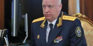 Список «Магнитского» поплнил глава Следственного комитета РФ Александр Бастрыкин