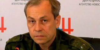 Басурин пояснил, почему Порошенко срочно вернулся на Украину