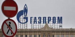 «Газпром» подготовил документы в арбитражный суд Стокгольма на турецкие компании