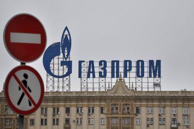 «Газпром» попробует поднять цены для турецких импортеров через арбитраж