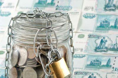 Весь объем дополнительных доходов отнефти будет направлен вбюджет
