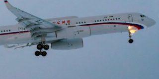 Из аэропорта имени Даллеса вылетел спецрейс с сотрудниками российских посольств