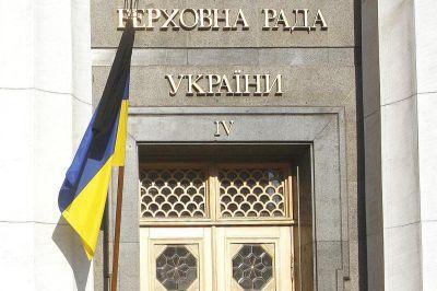 ВРаду внесли законодательный проект обисключительности украинского языка