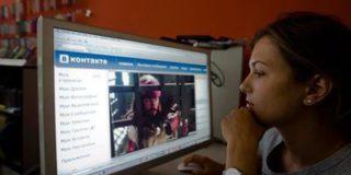 Россияне предпочитают общение в «ВКонтакте»