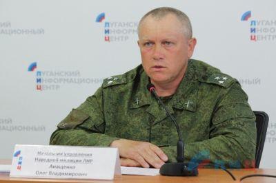 начальнику управления Народной милиции Олегу Анащенко.