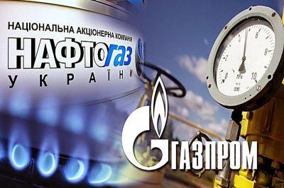 """Апелляционный хозяйственный суд в Киеве подтвердил долг """"Газпрома"""" перед Украиной"""