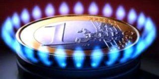 «Газпром» повысил стоимость экспортного газа для Европы