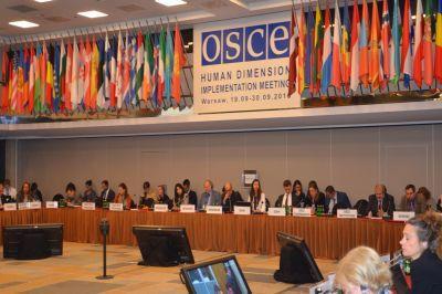 ВВене открывается зимняя сессия Парламентской ассамблеи ОБСЕ