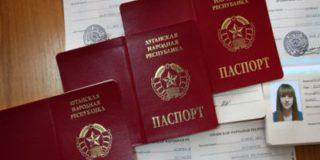 В ООН не решились высказать четкую позицию по признанию РФ докуметов республик Донбасса