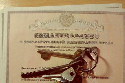 Депутаты проголосовали за бессрочное продление приватизации