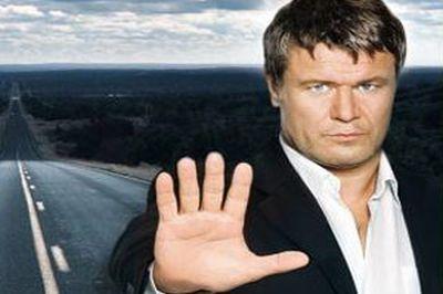 Олег Тактаров отказался играть «русского сепаратиста» вгосударстве Украина