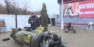 СК РФ сообщил, что располагает доказательной базой того, что мирных жителей Донбасса расстреливали «Точкой-У»