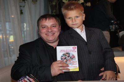 Семью известного продюсера Андрея Разина постигло огромное горе – умер его сын Александр