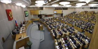 По ситуации с российскими банками на Украине Госдума обратится к коллегам в Европе