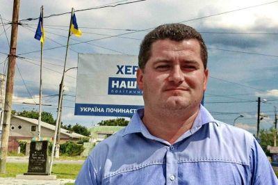 """Больше """"гидности."""" На Украине прозвучало предложение херсонцев сделать таврами"""