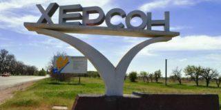Больше «гидности.» На Украине прозвучало предложение херсонцев сделать таврами