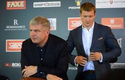 Пповеткин поборется за изменение решения Всемирного боксерского совета о его дисквалификации и штрафа в 250 тысяч