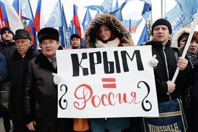 В Киеве посчитали подарком выдвижение на Евровидение от РФ Юлии Самойловой
