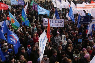 Власти столицы потратили наконцерт вчесть присоединения Крыма 22 млн руб.