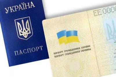 На Украине обнаружился живой Павел Паршов, все личные данные которого совпадают с документами киллера