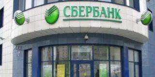 «Сбербанк» РФ может попасть под украинские санкции