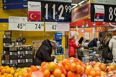 Действия Турции на продовольственном рынке - месть или попытка шантажа?