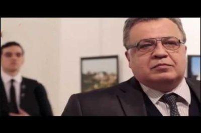 Полиция Турции сообщает, что в день убийства российского посла в банке появился счет на имя убийцы