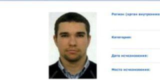 Правоохранители в Киеве рассекретили имя убийцы Дениса Вороненкова