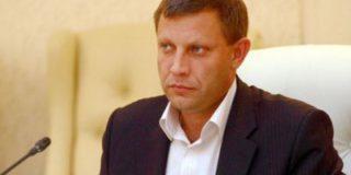 Линия разграничения на Донбассе стала официальной границей